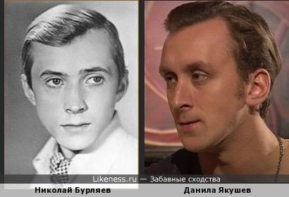 Якушев похож на Бурляева