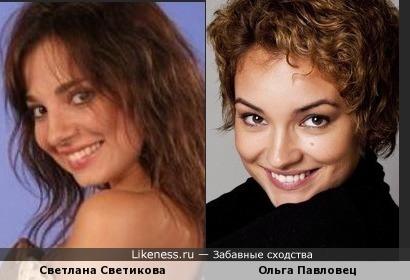 Павловец и Светикова.