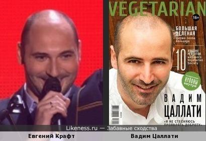 """Евгений Крафт из """"Голоса"""