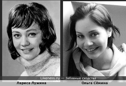 Ольга Сёмина похожа на Ларису Лужину
