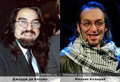 Папа Джорджовича и Натаныч похожи