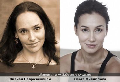 Филиппова и Наврозашвили
