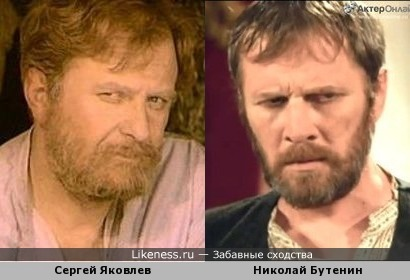 Яковлев-Бутенин. Тени исчезают в петле времени