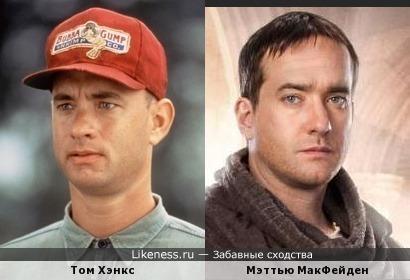 Мэттью МакФейден напоминает Хэнкса