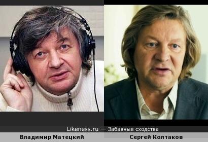 Матецкий и Колтаков