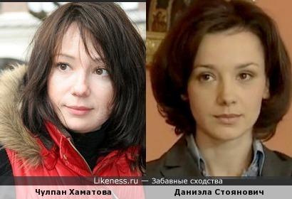 Хаматова и Стоянович-2
