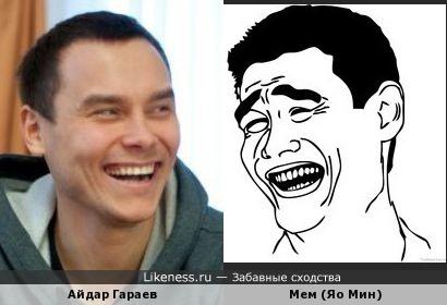 Юморной татарин и весёлый китаец
