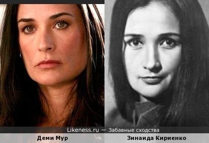 Мур и Кириенко