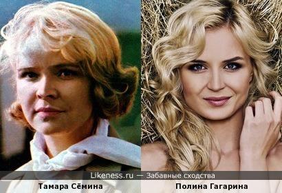 Гагарина похожа на Сёмину