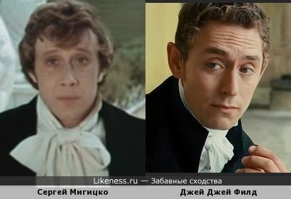 """Бывало, говорю ему: """"Ну что, брат Пушкин?"""""""