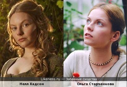 Старченкова - Хадсон