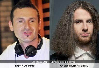 Музыканты похожи