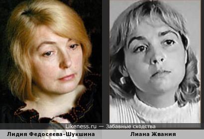 Жвания напомнила Федосееву-Шукшину