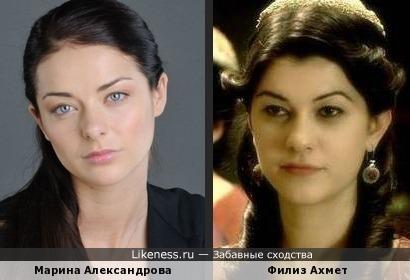"""Александрова и Ахмет - скажете """"нет""""?"""
