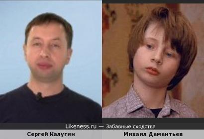 """Юный актёр похож на """"пельменя"""""""