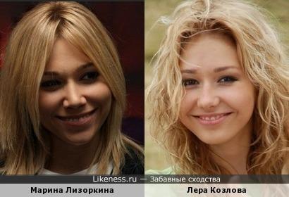 Козлова и Лизоркина