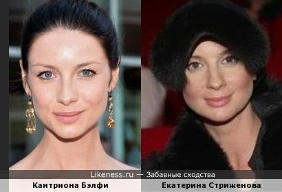 Телезвезда-актриса напомнила модель-актрису