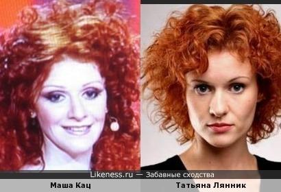 Маша Кац и Татьяна Лянник
