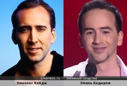 Николас Кейдж и Эмиль Кадыров