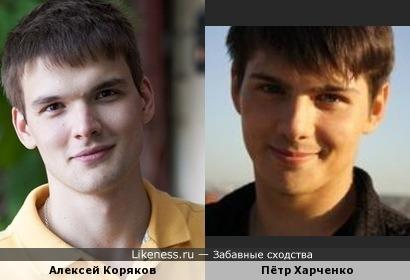 Харченко и Коряков