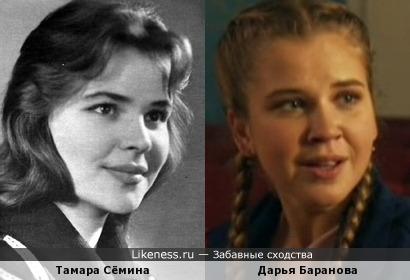 Баранова очень похожа на Сёмину