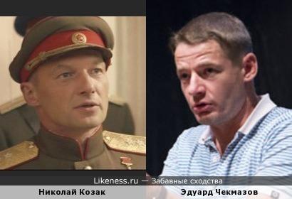 Чекмазов похож на Козака
