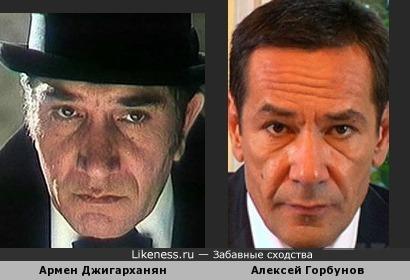 Горбунов напоминает Джигарханяна