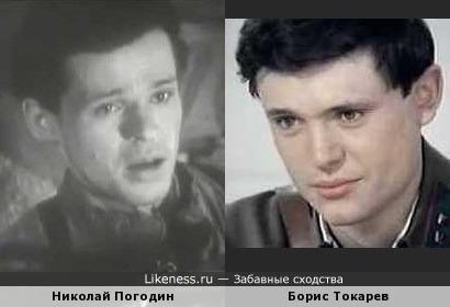 Сашка-гармонист и Саня Григорьев