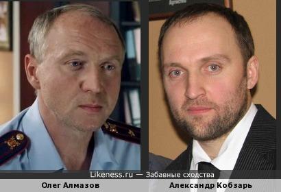 Кобзарь - Алмазов