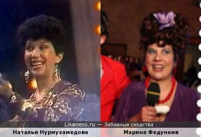 Шоу маст го он. Нурмухамедова и Федункив