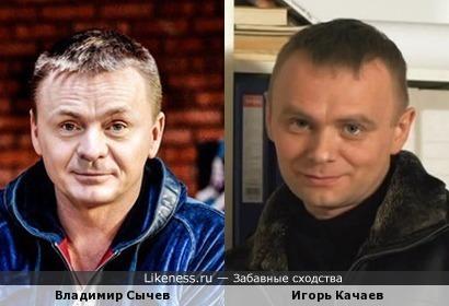 Качаев похож на Сычева