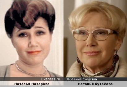 Кутасова напоминает Назарову