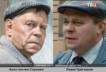 Григорьев напомнил советского комика