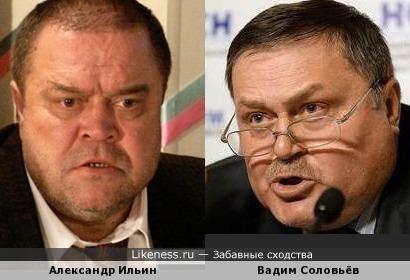 Депутат Соловьёв похож на папу интерна