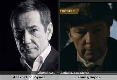 Алексей - Леонид