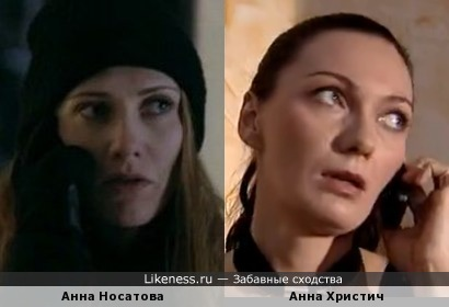 -Алло, Аня? Это Аня.