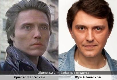 Уокен-Болохов