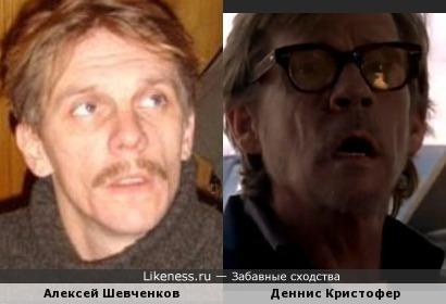 Кристофер напоминает Шевченкова