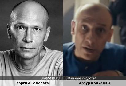 Кочканян напомнил Тополагу