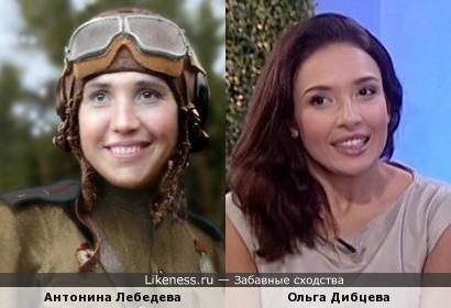Дибцева напомнила военную летчицу