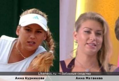 Пельмешки теннису не противоречат