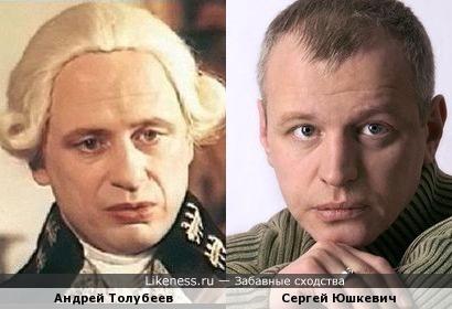 Юшкевич и Толубеев