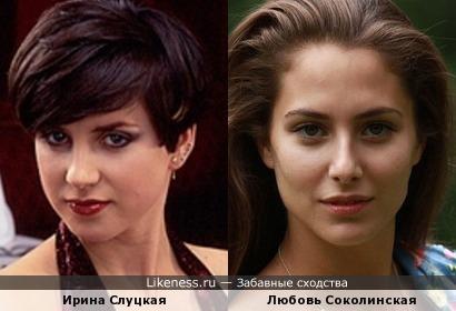 Соколинская похожа на новое лицо Слуцкой