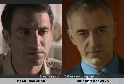 Величко смахнул на Любимова