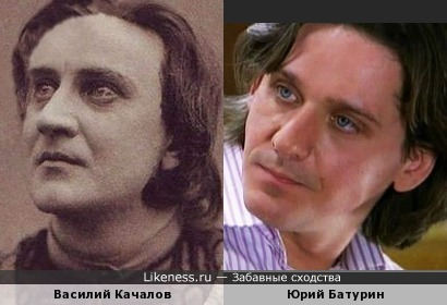 Батурин похож на Качалова