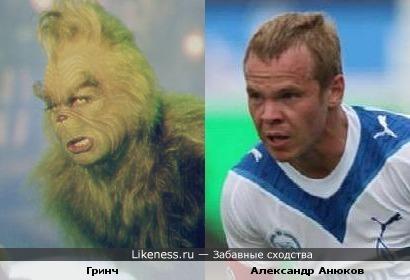 Гринч vs Александр Анюков