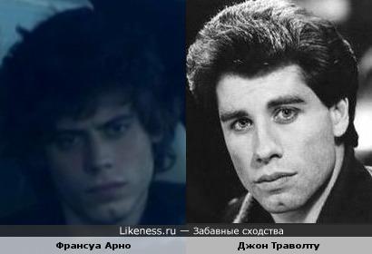 Франсуа Арно (Я убил свою маму) похож на Джон Траволту