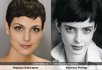 Морена Баккарин похожа на Кристен Риттер