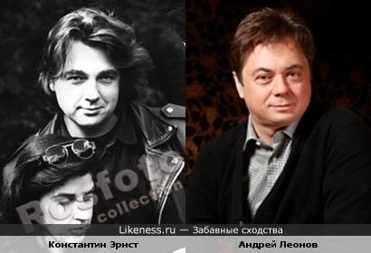Молодой Эрнст похож на Андрея Леонова