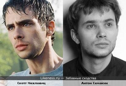 Скотт Мехловиц - Антон Семакин
